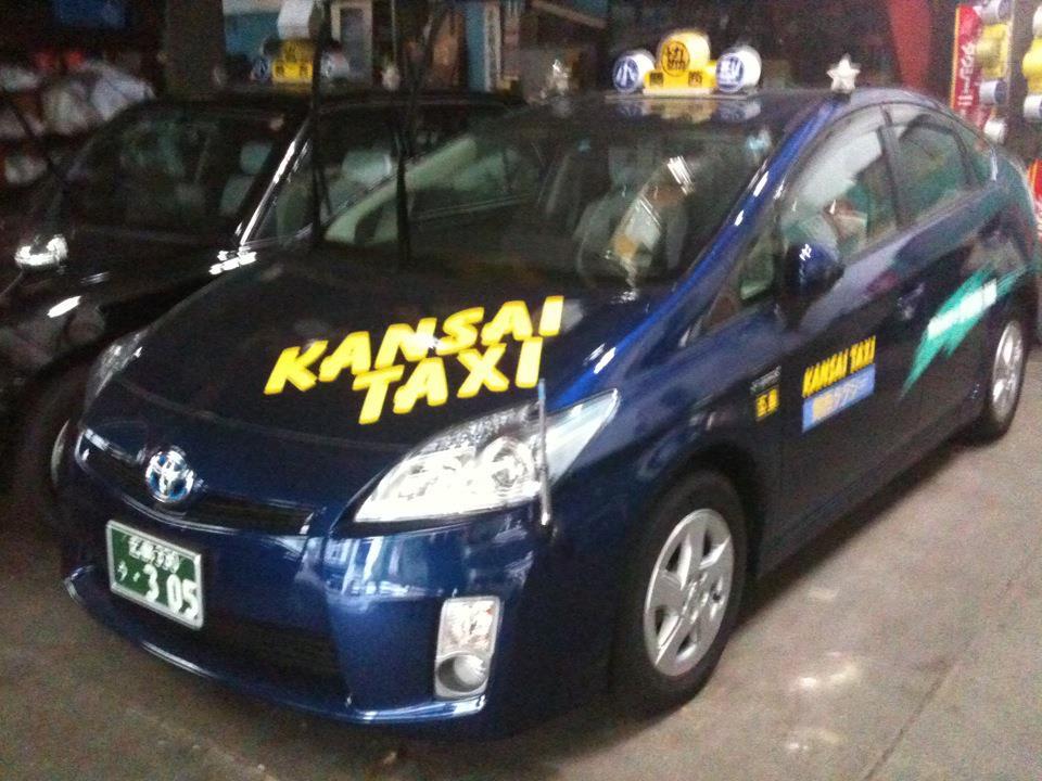 関西タクシー株式会社