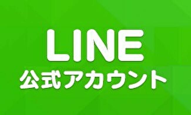 売上があがるLINE@の使い方を無料でお教えします。