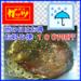 【LINE@クーポン・イベント作成】鉄板ガッツ・雨の日はお好み焼が100円OFF