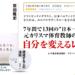 ユニクロの柳井正さん、京セラの稲盛和夫さんなど、稼ぐ社長の本棚にある本